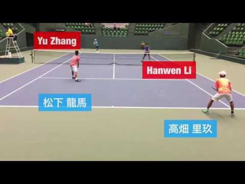 【2018兵庫国際①/SF】松下龍馬/高畑里玖 対 Hanwen Li/Yu