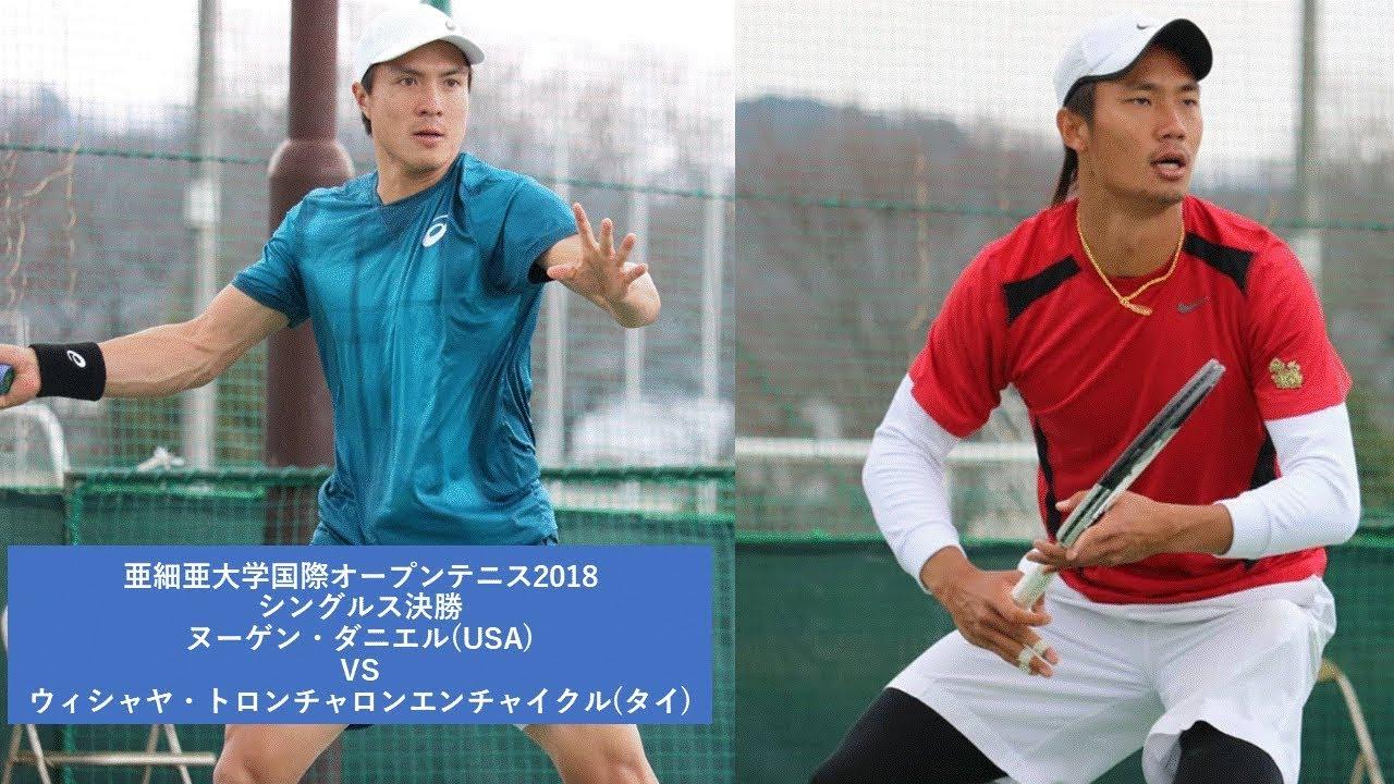 【2018】ITF亜細亜動画まとめ