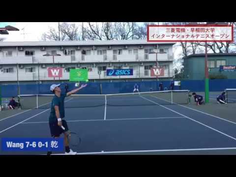 【2019ITF早稲田/予1R】A. Wang(中国) 対 乾祐一郎(トップラン)