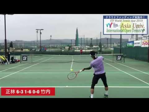 【2019ITF亜細亜/1R】正林知大(HOS Tennis) 対 竹内研人(フリー)