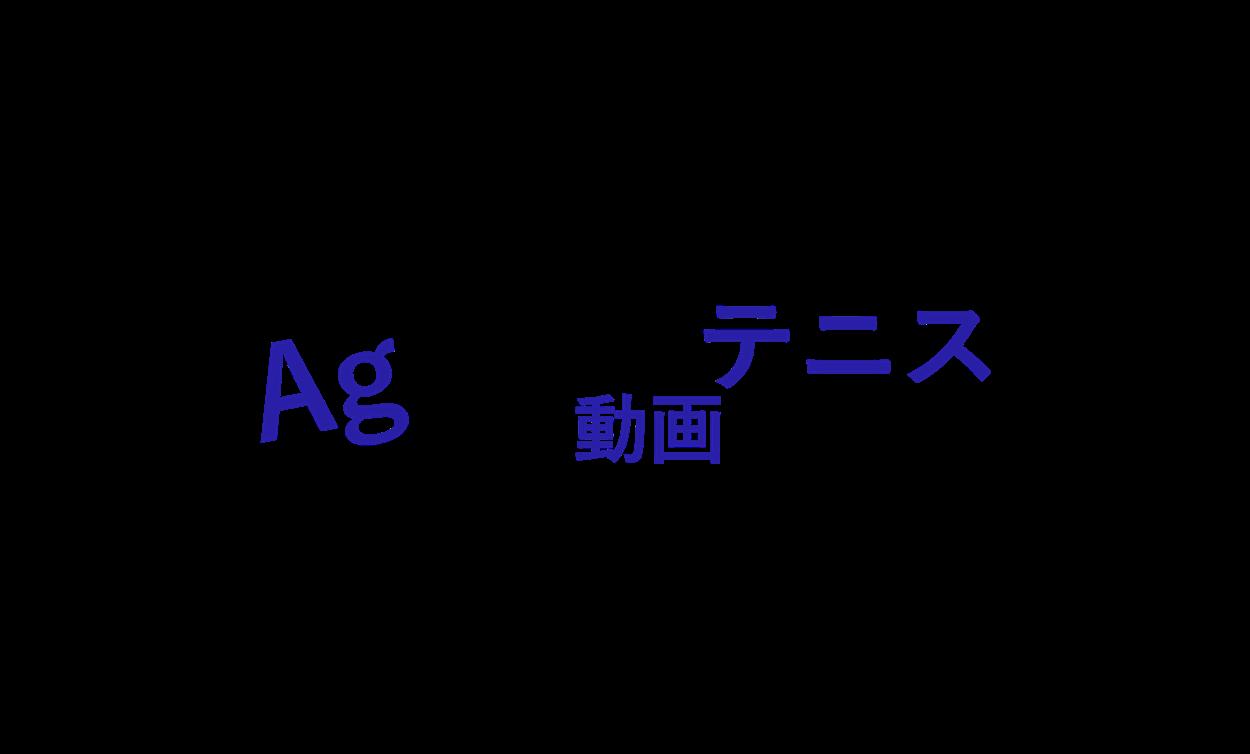 【早慶戦2021】男子ダブルス3