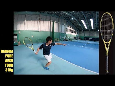 【Babolat Tennis】PURE AERO TOUR(315g) 稲見コーチ初打ち!!