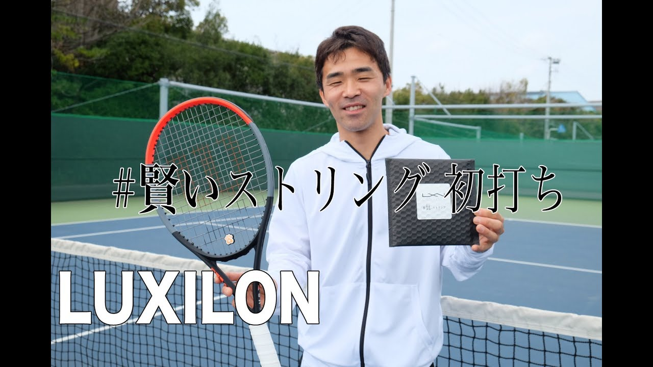 【Fukky'sインプレ】ルキシロン #賢いストリング 初打ち!!