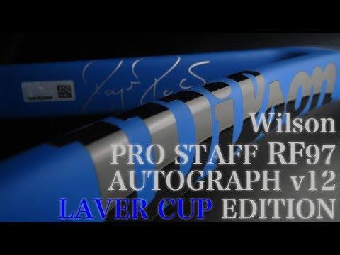 【Wilson Tennis】 PRO STAFF RF97 AUTOGRAPH v12『LAVER CUP』フェデラー選手使用限定デザイン公開!!