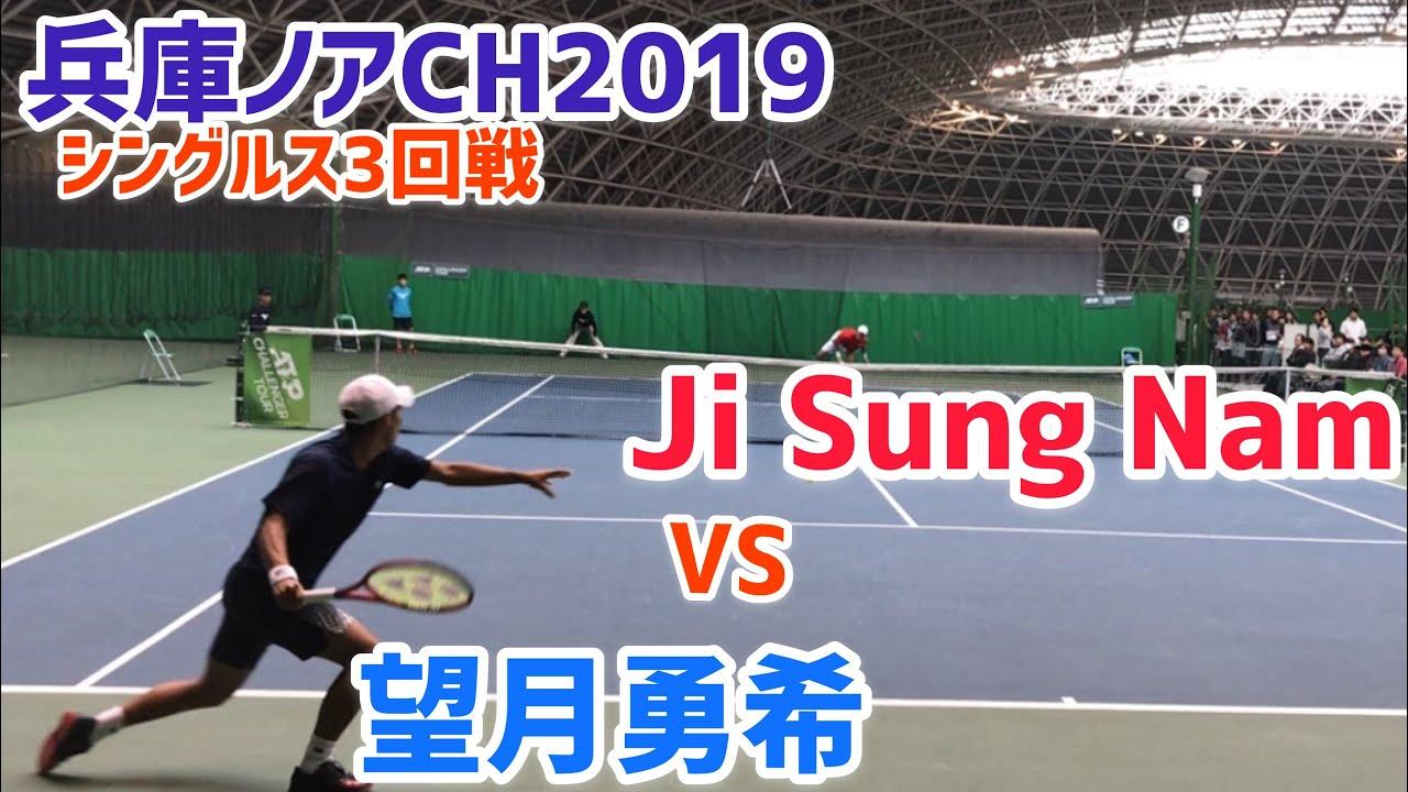 【兵庫ノアCH2019】望月勇希 vs Ji Sung Nam 2019 兵庫ノアチャレンジャー シングルス3回戦
